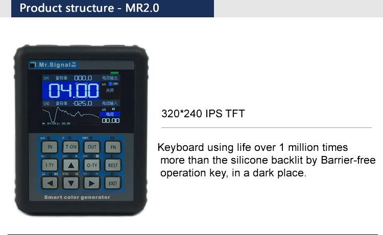 MR20 TFT PRO+-3