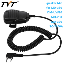 Handheld TYT Speaker Mic for TYT MD-380 DM-UVF10 MD-280 MD-390 TC-3000A Walkie Talkie Mobile Radio Digital Transceiver(China)