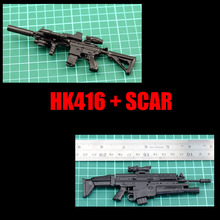 2017 2Pcs/set HK416+SCAR Soldier Figure Accessory Dragon WWII Germany Soldier Model Submachine Machine Gun Weapon Christmas gifi