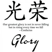 Glory Symbol Confucius Chinese Proverb Wall Stickers Artistic Design Decals autocollant mural Living Room Removable Decor ZA165