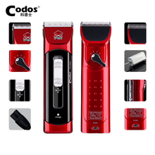 Codos CP 9500 dog clippers professional hair polisher pet dog trimmer electric dog grooming clippers hair cutting machine