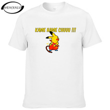 2017 New Fashion Mens Pokemon Pikachu Kame Hame Chu !! T shirt Casual O-neck Short Sleeve T-shirt Hipster Tops Youth Funny Tees(China)