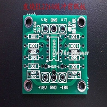 Current feedback EL2260 dual operational amplifier circuit board for JCDQ212 buffer stage