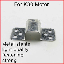 20PCS K30 motor fixed seat,micro iron motor bracket, DIY solar technology production materials,fastening For K30 Without screw