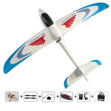 Free shipping 1400mm Yi sky radios airplane remote control plane RTF EPO airplanes hobby model airplane radio control airplane(China)