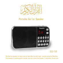 BIBOVI 2018 The Latest Design FM MP3 Quran speaker 8G BdigitalSQ138 with screen display download free quran mp3 songs(China)