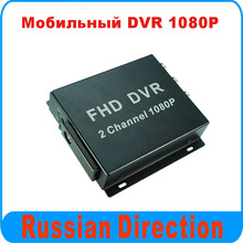 2CH Full HD SD DVR support Power up /Manual /motion detection recording mode