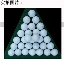 Hot  Wholesale Golf Balls Driving Range Golf Balls Golf practice balls  Free shipping