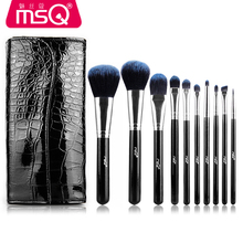 MSQ Professional Makeup Tools 10 Pcs Makeup Brushes Wooden Color with Leather Bag Cosmetics Make Up Kits