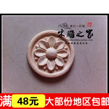 Dongyang woodcarving flower floral decoration style round wood applique patch carved flower bed flower wood furniture cabinet