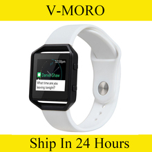 V-MORO  Large Soft Silicone Sports Band for Fitit Blaze Tracker Replacement Band with Metal Frame with Quick Release Pins
