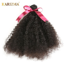 Karizma Brazilian Kinky Curly Hair 8-26inch One Piece Hair Weave Bundles 100% Human Hair Natural Black Color Non Remy Hair
