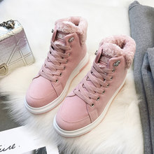 Young Ladies Winter Shoes Thermal Skateboarding Shoes High Top Women Plush  Warm Snow Boots Pink Cute 1466c885fd3d