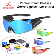 MR.RUNNING Polarized Photochromic Cycling Glasses Bike Glasses Outdoor Sports MTB Bicycle Sunglasses Goggles Eyewear ,3 lenses