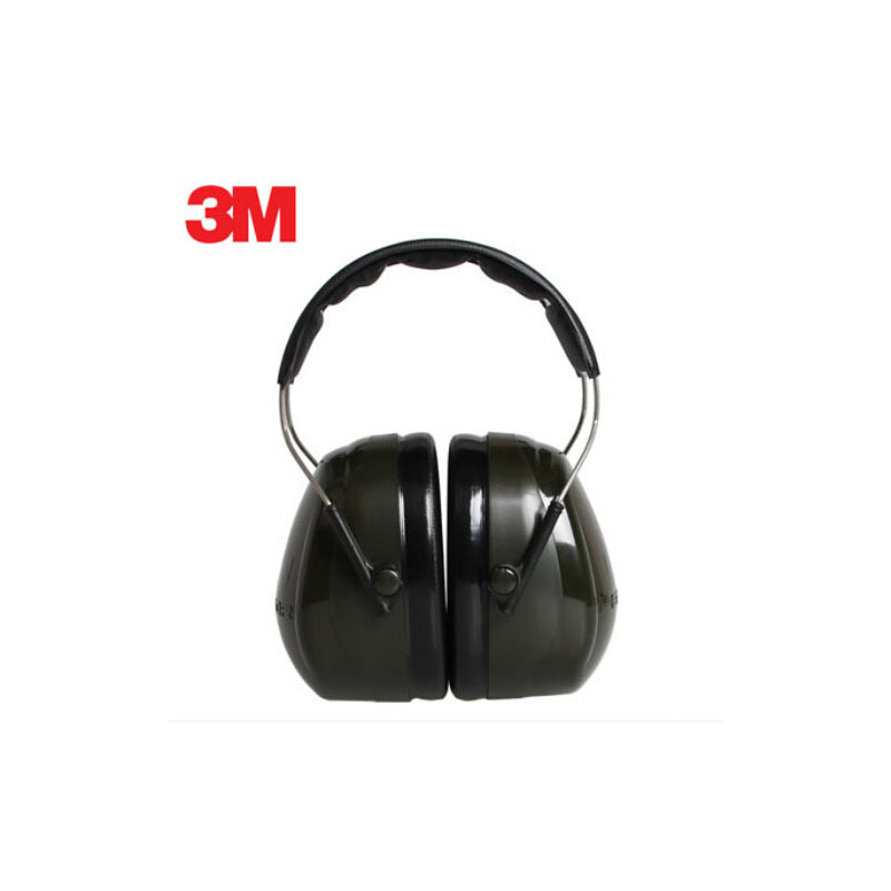 3M H7A Earmuffs Optime 101 Over-the-Head Earmuff Hearing Conservation cap-mounted Earmuffs Hearing Protection Noise Reduction D3<br>