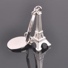 12PC Paris Eiffel Tower Keychain Novelty Items Innovative Gadget Trinket Souvenir Wedding Gifts for Guest Gift KeyChain