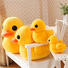 20CM   Boys&Girls Small Yellow Duck Plush Toy Doll Ornaments Creative Gifts