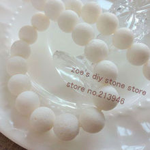 1Strand/Pack Pure Natural White Coral Bead Loose Strands Jewelry Beads Findings Accessories(China)