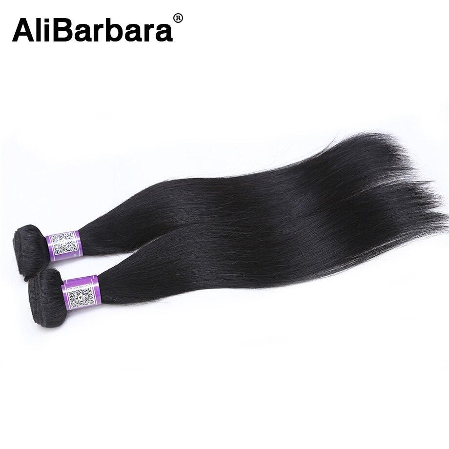8A Brazilian Virgin Hair Straight weave 2 pcs Lot  cheap brazillian straight hair extensions #1b free shipping brazilian hair<br><br>Aliexpress