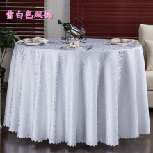 Top Round Tablecloth Fabric Polyester Tablecloths Jacquard Damask Wedding Table Cloth Gold Tablecloth Round Tablecloth For Party(China)