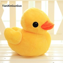 stuffed animal lovely little yellow duck plush toy 20 cm duck doll 9 inch toy b0669(China)