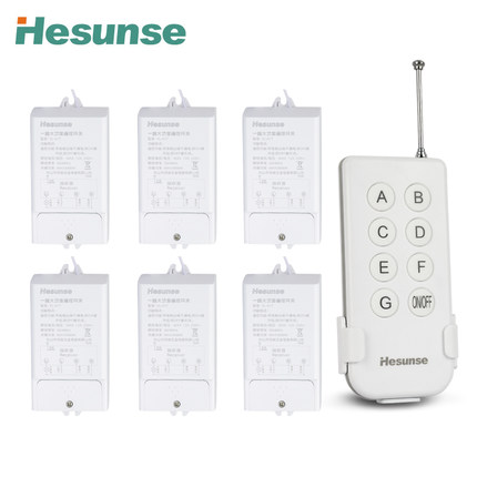 YL-A1T 6-7 ways with 110V-220V Long Distance 3000W High Power Remote Control Power Switch  <br>