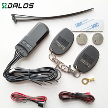 High quality RFID 2.4 GHz car immobilizer system with accelerometer sensor(China)