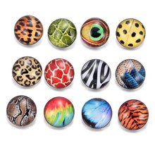 12pcs/lot Animal Skin Texture Pattern Charms 18mm Glass Snap Button For DIY Bracelet Snaps Jewelry KZ0325