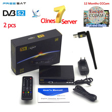 V8 Super DVB-S2 Full 1080P HD FTA Satellite Receiver+USB WIFI Support Biss Key Newcam 3G IPTV Youporn+1 year Europe CCCam Server(China)