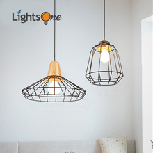 Scandinavian creative personality iron bar counter bedroom living room cafe restaurant light retro mesh Pendant Lamp