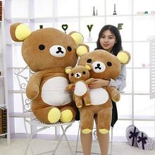 60cm Super cute soft Giant rilakkuma plush toys big bear best gift for kids girls free shipping
