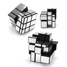 1PC 3x3x3 Irregular Mirror Blocks Professional Magic Cube Puzzle Intelligence Game KidsToy Silver