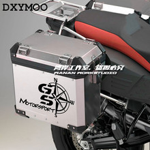 1 Pair Motorsport Motorcycle Tail Box GS Compass Stickers for R1200GS F800 700GS ADV Car Styling 24CM