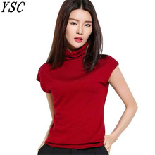 YUNSHUCLOSET 2017 the sale of hot women new Ruffled collar short sleeved shirts, sweaters knitted fashion daily life light free(China)