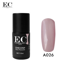 Gelike No Chemical No Stain High Quanlity How To Apply One Step Gel Nail Polish For Nail Art