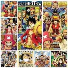 1000 Pieces 50CM*75CM Anime One Piece Monkey D Luffy paper puzzles for adult DIY jigsaw educational toys