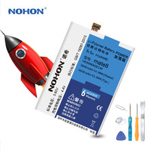 100% Original NOHON Battery For Huawei Mate 8 HB396693ECW Mobile Phone Li Battery 3900mAh - 4000mAh Free Tools Retail Package