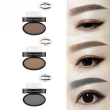Brand LEEZI 1993 New Arrical Cosmetics Long Lasting Eyebrow Powder Women Eyebrow Stamp Palette Beauty Makeup Tool