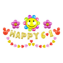 30pc Children's day June 1 foil balloons theme package High quality happy 6.1 sun Smiling balloon  Globos Air Balloons Kids Toy