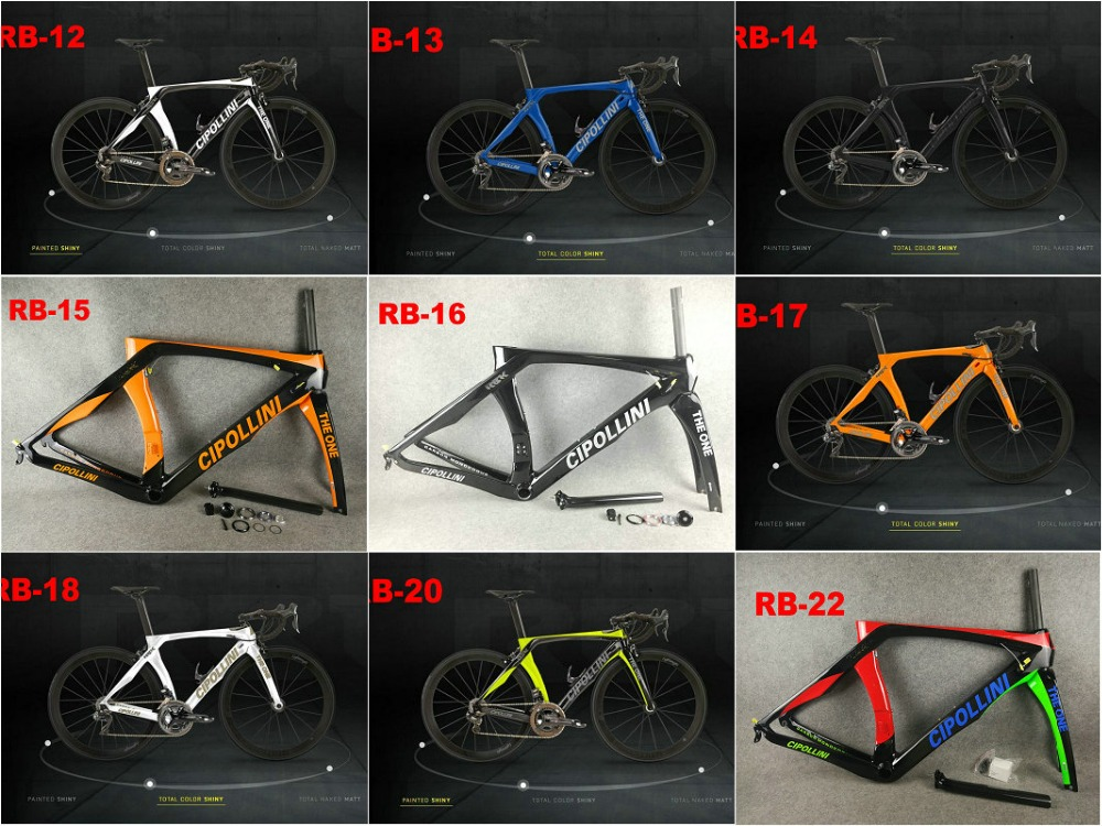 Cipollini RB1K THE ONE FRAME