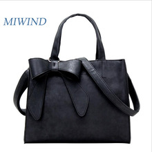 MIWIND Japan and South Korea 2017 summer new handbag fashion bow Tote Bag matte generous simple single shoulder bag 065