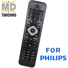 Hot sale Free Shipping For Philips 3D Smart TV remote control For PHILIPS Parts 55 / 65PFL7730 8730 9340 Series(China)