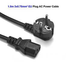 5pcs 2 Prong Power Cable EU European Plug IEC C13 AC Adapter Power Cord 1.5m 5ft 0.75mm2 For Desktop PC Computer Printer LCD TV(China)