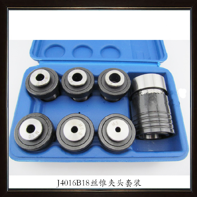 Set GOOD ITEM ! #L4016 B18 1PCS QUICK CHANGE TAPPING 6PCS CHUCK SET M5-M16 MILLING LATHE