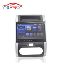 "Bway 10.2"" Car radio stereo for NISSAN X-TRAIL MX6 2008-2013 Quadcore Android 6.0.1 car dvd GPS player with 1G RAM,16G iNand(China)"
