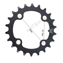 MTB Mountain Bikes Road Bicycle Crank Hollow Crankset Chain Wheel Tooth Slice Repair Parts 22 Teeth Disk Sheet 22T - Shenzhen Jingwei Store store