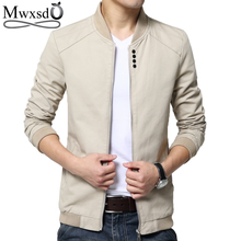 2017 brand men's spring autumn jacket men casual Slim fit cotton jacket and coat Men stander collar bomber jacket(China)