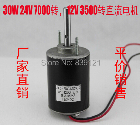 24V DC motor with high speed and high torque motor<br><br>Aliexpress