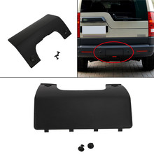 Rear Bumper Tow Eye Hook Hitch Cover For Land Rover LR3 2005-2009 DPC50011PCL Car Towing Cap //