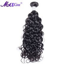 MAXINE HAIR Brazilian Water Wave Hair Bundle 1 Piece 100g Human Hair Weave Bundles Remy Hair Bundle 10-28 inch Can Be Bleached(China)